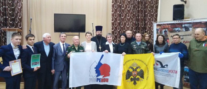 В Чамзинском Лицее №1 прошло патриотическое мероприятие «Сурский рубеж – оборонительный рубеж»