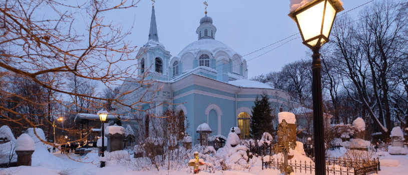 Божественная литургия вхраме Смоленской иконы Божией Матери на Васильевском острове г.Санкт-Петербурга