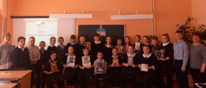 В Большеигнатовской СОШ встретили православный праздник – День православной книги