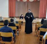 Архипастырь с профилактическим мероприятием посетил Тургеневскую СОШ Ардатовского района