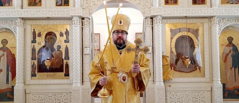 Неделя сыропустная, воспоминание Адамова изгнания в Никольском кафедральном соборе г. Ардатова