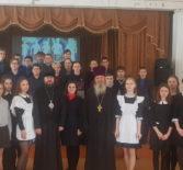Профилактическое мероприятие по формированию морально-нравственных ориентиров в Комсомольской СОШ №2