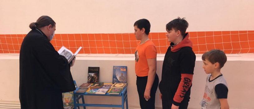 В Большеберезниковской ДЮСШ прошло праздничное мероприятие, посвященное Дню православной книги