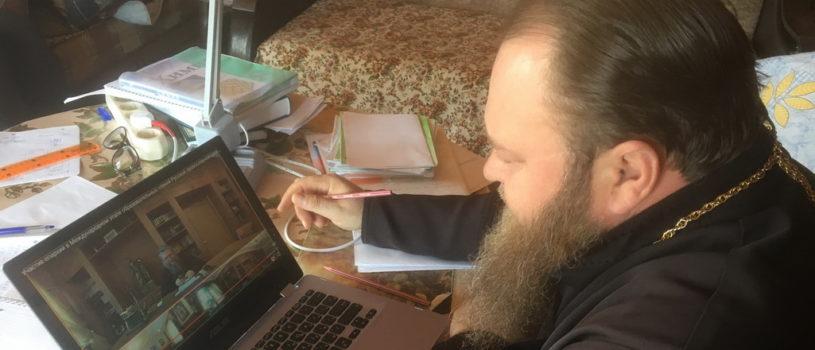 Председатель ОРОиК Ардатовской епархии принял участие в онлайн совещании Синодального ОРОиК РПЦ