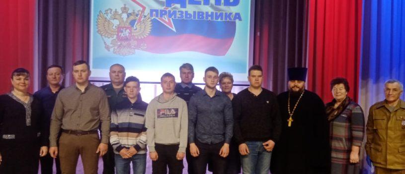 В Дубенском РДК прошел традиционный День Призывника. Благословение будущих воинов Российской Армии.