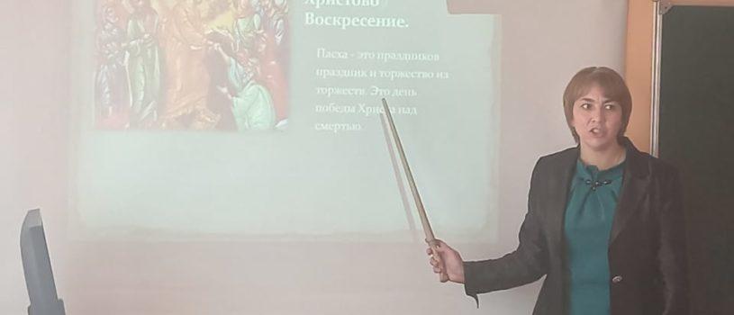 Учащиеся 4 класса Большеигнатовской школы на уроке Основы православной культуры ознакомились с Крестопоклонной Неделей