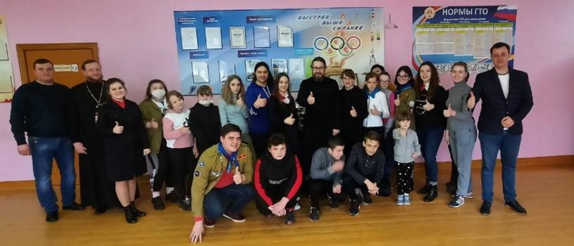 Архипастырь посетил Большеберезниковскую СОШ, где прошел очередной этап проекта «Дорога добра»