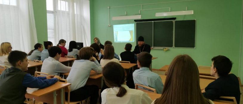 Миссионерский отдел Ардатовской епархии провел профилактическое мероприятие в Ардатовской СОШ