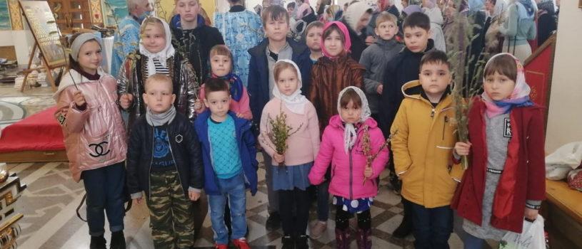 Юные прихожане Андреевского кафедрального собора торжественно встретили Вербное воскресение