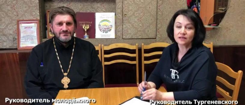 Вышел третий выпуск передачи «Беседы со священником» с участием руководителя молодежного отдела Ардатовской епархии