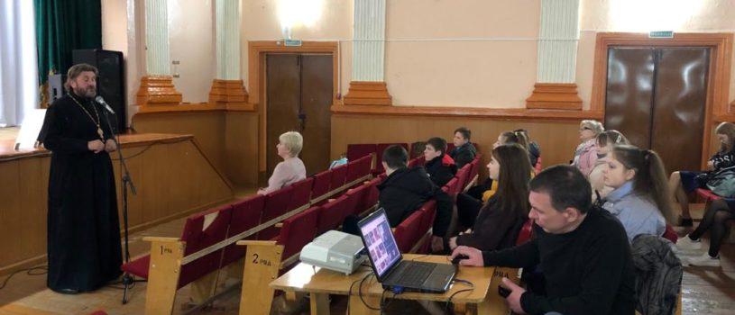 Руководитель молодежного отдела Ардатовской епархии провел встречу с учащимися Тургеневской СОШ