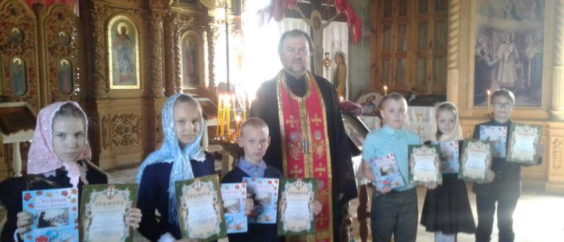 Открытый урок ОПК для учащихся Большеигнатовской СОШ в Михайловском храме