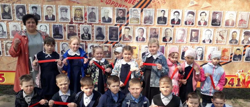 Урок мужества к 76-й годовщине Великой Победы провели в Большом Игнатово