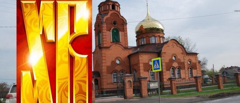Понедельник Светлой Седмицы в храме Архистратига Божия Михаила п.Чамзинка