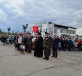 В Ардатове прошел торжественный митинг, посвященный Дню Победы