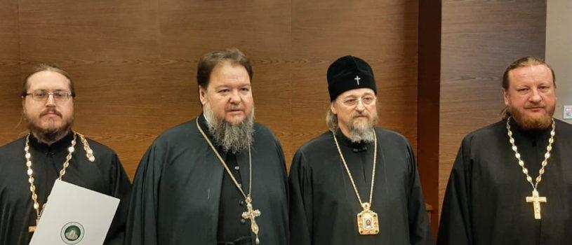 В Москве открылся VI всецерковный съезд епархиальных миссионеров Русской Православной Церкви