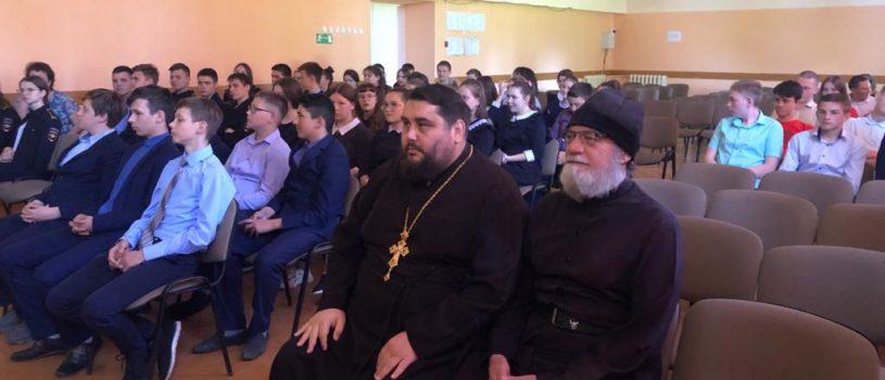 В Дубенской СОШ прошла лекция о святом праведном воине Феодоре Ушакове