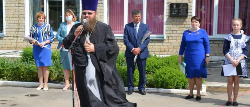 Прозвенел последний звонок для выпускников Ардатовской СОШ Дубенского района
