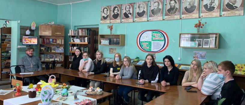 В Ардатовской районной библиотеке прошло мероприятие, посвященное Светлому Христову Воскресению