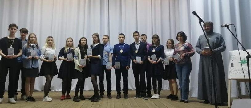 В Тургенево прошло молодежное мероприятие в рамках Всероссийского месячника — «Мир без наркотиков!»