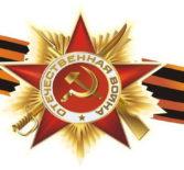 Праздничная хроника Дня Победы в Ардатовской епархии