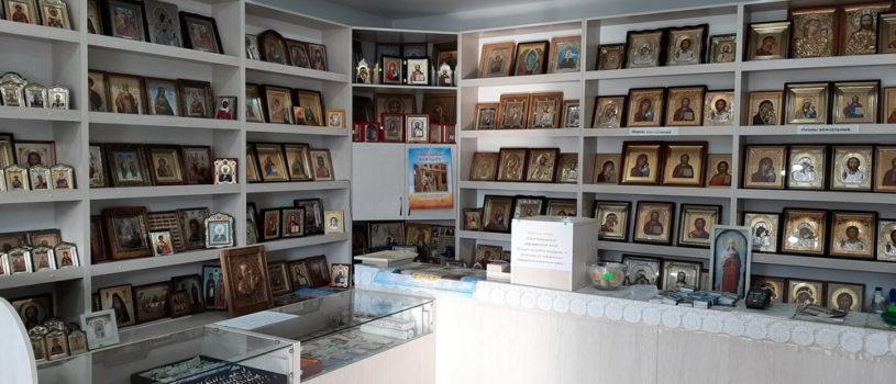 Объявление! В церковную лавку при Никольском кафедральном соборе г.Ардатова поступила обширная продукция церковных товаров