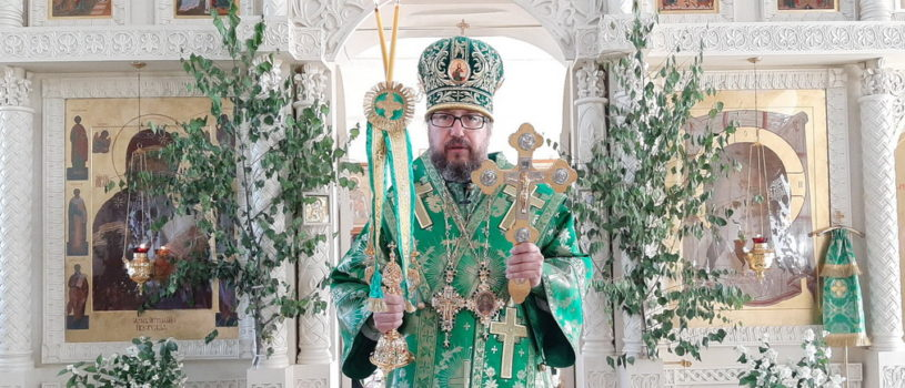 День Святого Духа в Никольском кафедральном соборе г.Ардатова