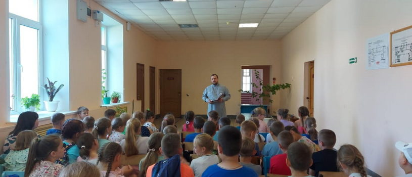 Лекция о Христианской нравственности в летнем лагере Комсомольской СОШ №1 Чамзинского района