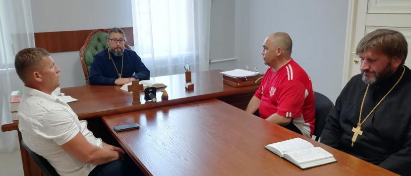 Архипастырь провел рабочую встречу с руководителями клубов рукопашного боя г.Саранска
