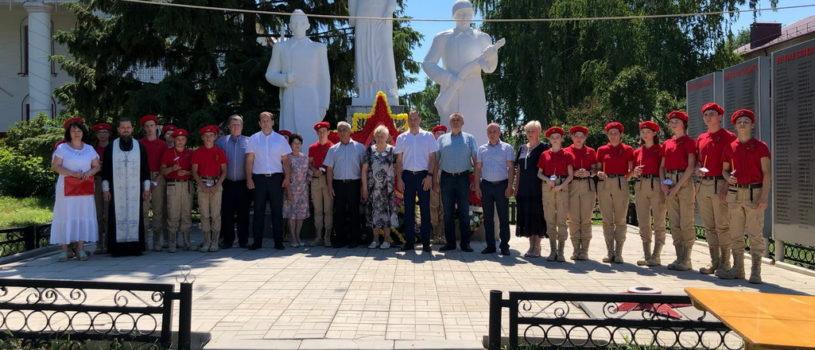 В п.Тургенево отметили 80-летие начала Великой Отечественной войны
