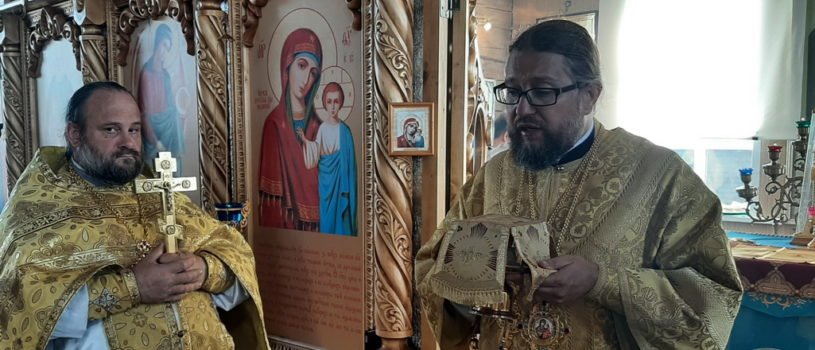 Архипастырь совершил Божественную литургию в Казанском храме с.Пиксяси Ардатовского района