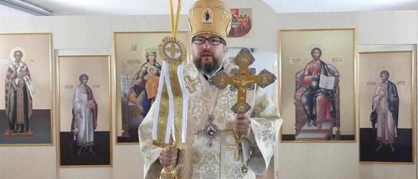 Собор славных и всехвальных 12-ти апостолов в Андреевском кафедральном соборе п.Атяшево
