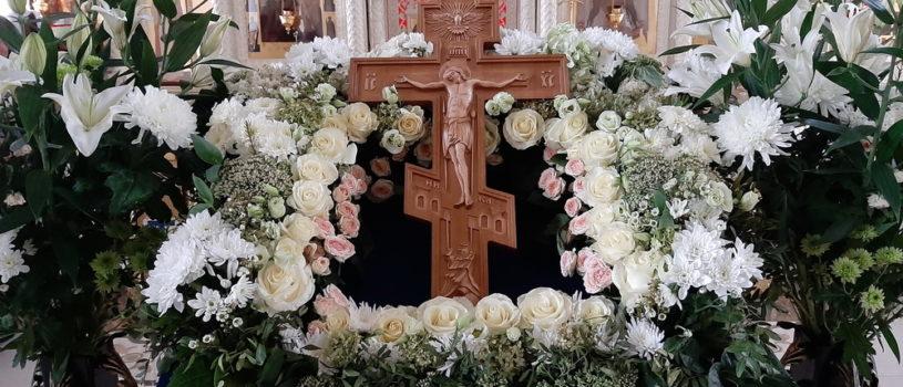 Происхождение Честных Древ Животворящего Креста Господня в Никольском кафедральном соборе г.Ардатова