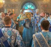 Неделя 10-я по Пятидесятнице, память Феодоровской иконы Божией Матери в Городецкой епархии Нижегородской митрополии