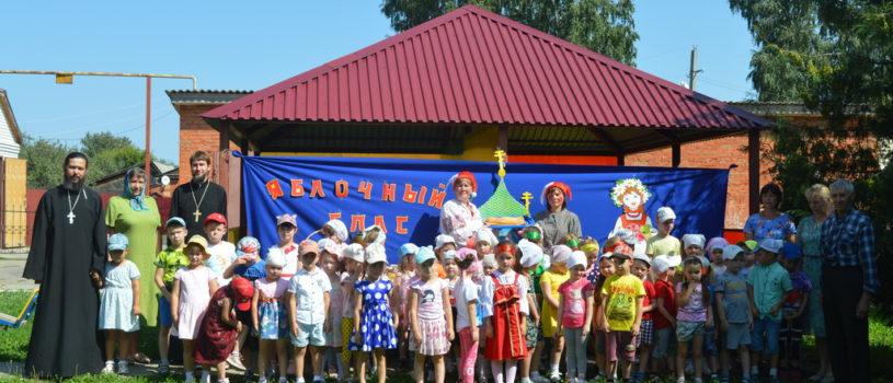 В Атяшевском детском саду прошел праздничный утренник в честь Преображения Господня и Успения Богородицы