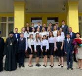 Архипастырь поздравил с Днем знаний учащихся Ардатовской СОШ