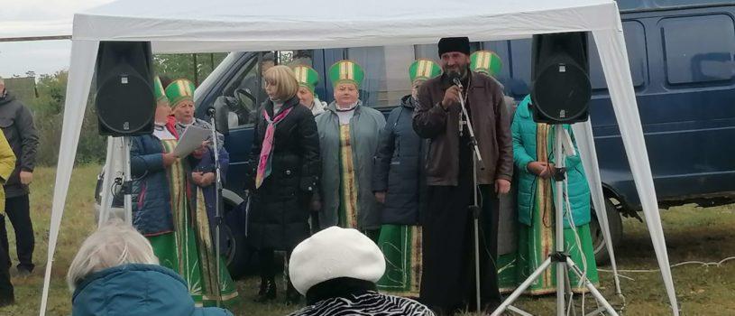 День Рождества Богородицы престольный праздник в с.Редкодубье Ардатовского района