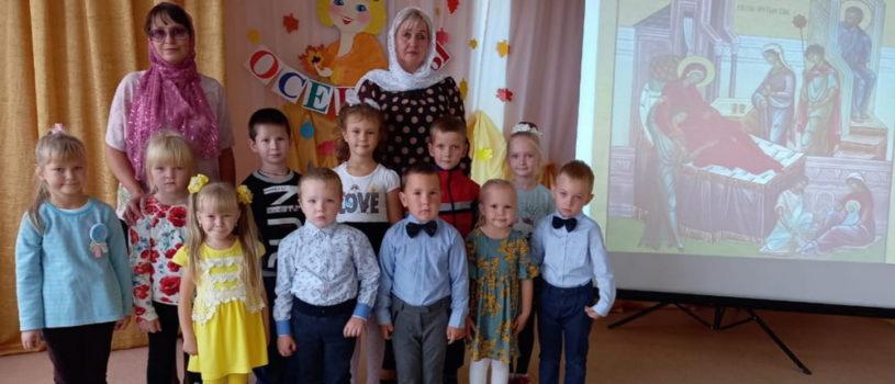 Праздник Рождества Пресвятой Богородицы в Большеигнатовском детском саду