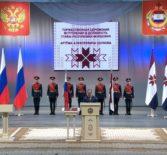 Архипастырь принял участие в торжественной церемонии вступления в должность Главы Республики Мордовия Артема Алексеевича Здунова