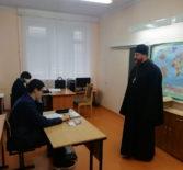 Миссионерское мероприятие в Большеберезниковской СОШ №1