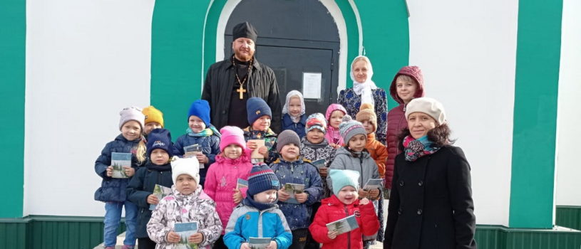 Миссионерское мероприятие для самых маленьких людей в Больших Березниках